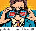 超級的 超級 雙目 33296386