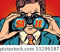 Sale Businessman looking through binoculars 33296387