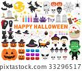 万圣节插图集2017年 33296517