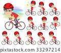 red Tshirt Glasse men_rode bicycle 33297214