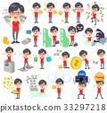 red Tshirt Glasse men_money 33297218