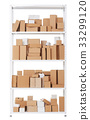Shelving with different cardboard boxes, isolated  33299120