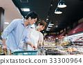 슈퍼마켓 33300964