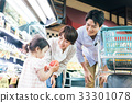 超級市場 超市 量販 33301078