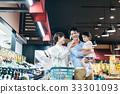 超級市場 超市 量販 33301093