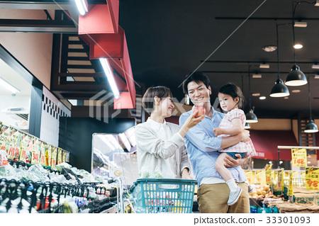 家庭超市 33301093