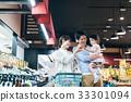 超級市場 超市 量販 33301094