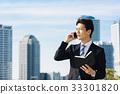 企业天空和大厦 33301820