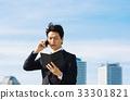 商務人士 商人 男性白領 33301821