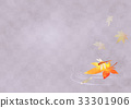 killifish, red dragonfly, maple 33301906