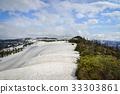 Mount Iwate in Tohoku, Japan 33303861