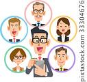 商業 商務 智能手機 33304676