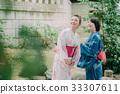 หญิงสาวสองคนในชุดยูกาตะ 33307611