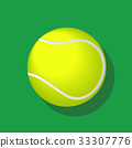 Tennis ball with shadow on white background Vector 33307776