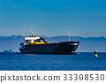 Black cargo ship 33308530