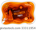 Halloween party 33311954