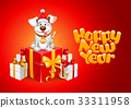 christmas dog vector 33311958
