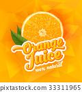 orange, fruit, juice 33311965
