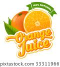 orange, fruit, juice 33311966