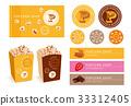 팝콘 가게 디자인 33312405