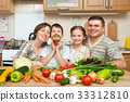 family portrait in kitchen interior at home 33312810