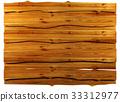 Wood plank background 33312977