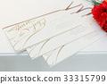 초대장, 웨딩, 결혼식 33315799