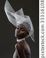 Beautiful african girl with veil hat 33316108