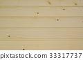 Wooden planks texture 33317737