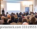 conference, speaker, seminar 33319555