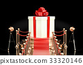 Podium with gift box, 3D rendering 33320146