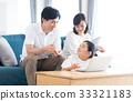 젊은 가족 (PC) 33321183