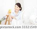여성 맥주 33321549