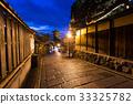 Yasaka Pagoda in Kyoto of Japan 33325782