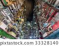 Building in Hong Kong at night 33328140