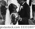 Newlywed African Descent Couple Dancing Wedding Celebration 33331607