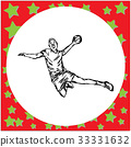 vector illustration male handball player 33331632
