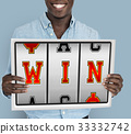 Win Yes Wow Job Win 33332742