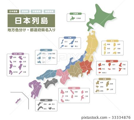 The Japanese Islands Map Of Japan Japanese Language Stock