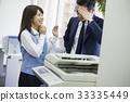 办公室工作 33335449