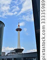 kyoto tower, tower, towers 33335989