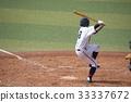 高中棒球擊球手 33337672