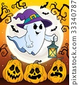 Ghost with hat and lantern theme 5 33340787