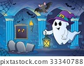Ghost with hat and lantern theme 6 33340788