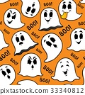 Seamless background with ghosts 4 33340812