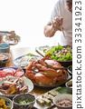 烹飪 食物 食品 33341923