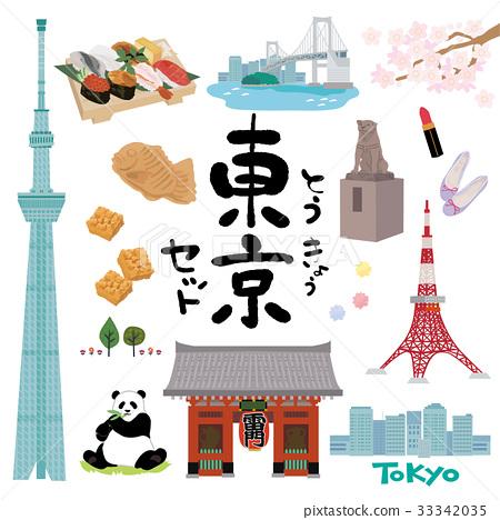 東京 矢量 一套 33342035