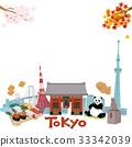 東京 矢量 一套 33342039