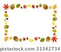 가을, 프레임, 틀 33342734