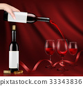 Vector illustration of a hand holding a glass wine 33343836
